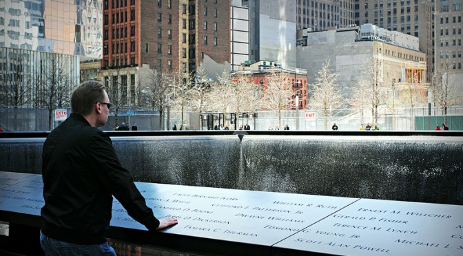 WTC-muistomerkki New Yorkissa